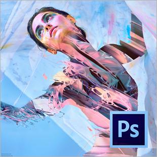 Sissels Grafiske Photoshop_02